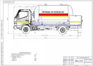 new Mitsubishi Fuso Canter gas truck