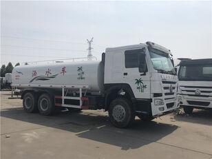 SINOTRUK HOWO tanker truck
